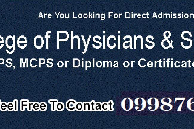 Direct CPS DGO Admission  in Maharastra. Call us @ 9326025948