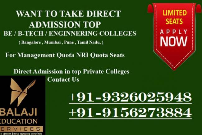 Bharati Vidyapeeth Pune  : Admission-Cut Off-Fees Structure-Eligibility-Seat Matrix. Call us @9326025948