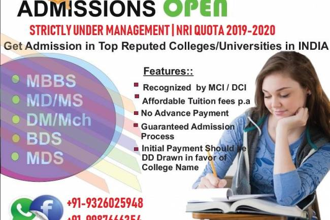 Direct admission for MD/MS in SRM University through management quota. Call us @9987666354