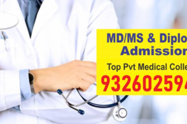 Direct Admission in Diploma Child Health DCH in  Maharashtra Or Karnataka through Management Quota. Call us @9987666354