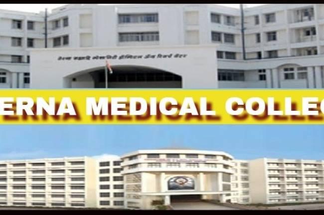 Direct Admission  in Terna Medical College Navi Mumbai. Call us @9987666354
