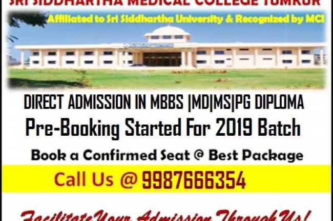 Direct Admission in Sri Siddhartha Medical College Tumkur. Call us @9987666354