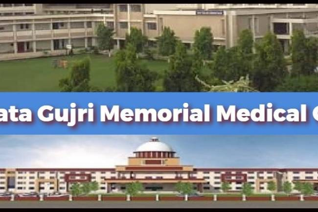 Mata Gujri Memorial Medical College Kishanganj: Admission-Cut Off-Fees Structure-Eligibility-Seat Matrix. Call us @ 9987666354
