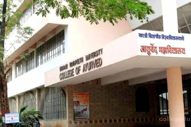 Bharati Vidyapeeth College of Ayurved Pune BAMS: Admission-Fees Structure-Cutoff. Call us @ 9326025948
