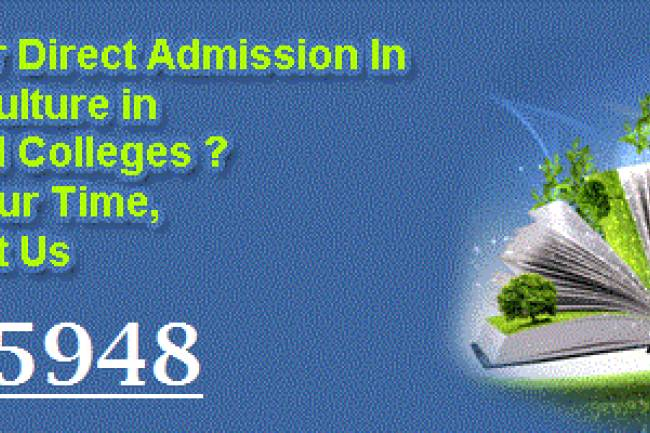 Bharati Vidyapeeth Loknete Mohanrao Kadam College of Agriculture Admission-Fees Structure-Cut Off. Call us @ 9326025948