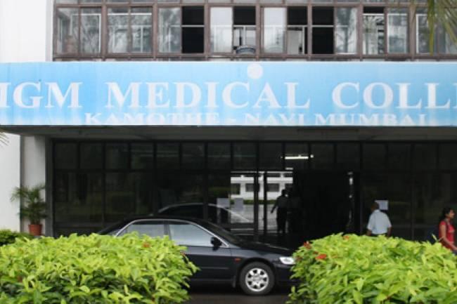 MD Radiology Admission In Mahatma Gandhi Missions { MGM } Medical College  Navi Mumbai. Call us @ 9987666354