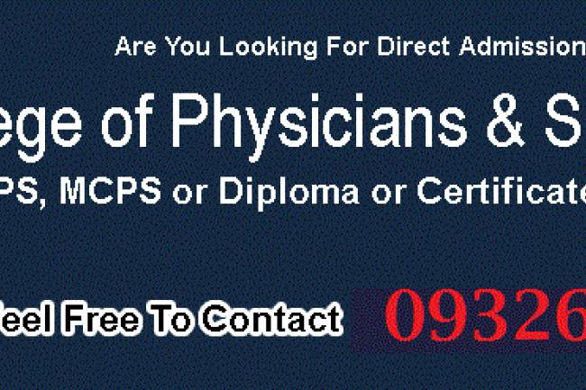 Direct CPS FCPS Admission In Jupiter Lifeline Hospitals Thane. Call us @ 9326025948