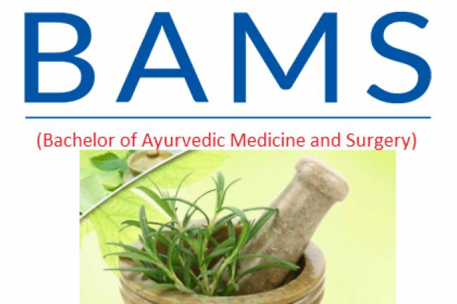 9372261584@Bharati Vidyapeeth College of Ayurved Pune :- Admission,Course,Fees,Cutoff