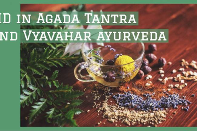 9987771151@MD Agada Tantra and Vyavahar ayurveda Direct Admission