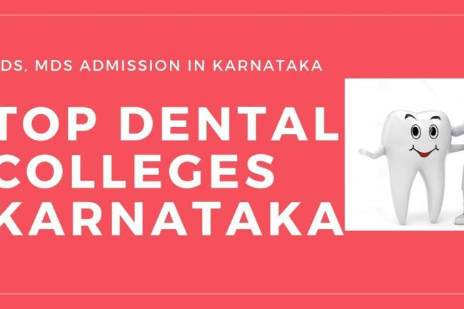 9372261584@MS Ramaiah Dental College Bangalore BDS MDS Admission
