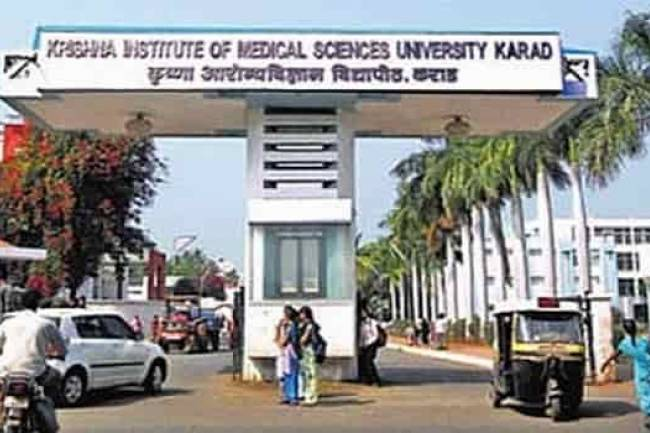 9372261584@Krishna Institute of Medical Sciences Karad Fees(MBBS,PG)|Cut-off | Admission