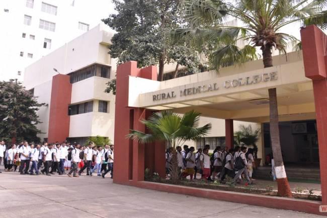 9372261584@Pravara Institute of Medical Sciences,Loni Fees(MBBS,PG)|Cut-off | Admission