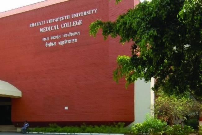 9372261584@Bharati Vidyapeeth Medical College Pune Fees(MBBS,PG)|Cut-off | Admission