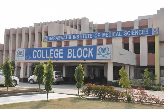 9372261584@Direct Admission In Saraswathi Institute of Medical Sciences Hapur
