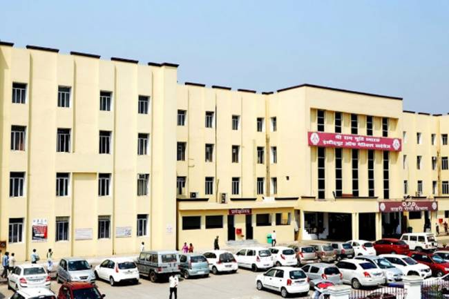 9372261584@Direct Admission In Shri Ram Murti Smarak Institute of Medical Science Bareilly