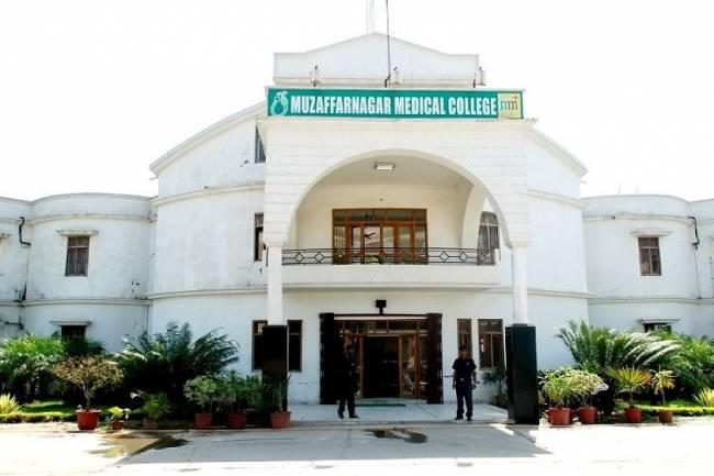 9372261584@Direct Admission In Muzaffarnagar Medical College Muzaffarnagar