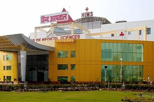 9372261584@Direct Admission In Hind Institute of Medical Sciences Barabanki
