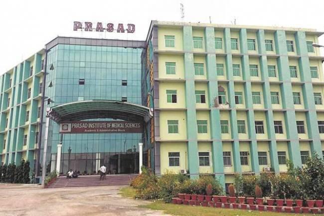 9372261584@Direct Admission In Prasad Institute of Medical Sciences Lucknow