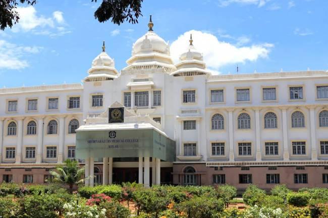 9372261584@Direct Admission In Sri Devaraj URS Medical College Kolar