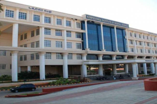 9372261584@Direct Admission In Kempegowda Institute of Medical Sciences Bangalore