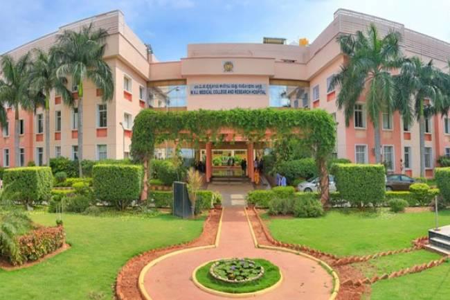 9372261584@Direct Admission In MVJ Medical College Bangalore