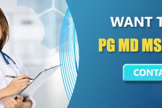9372261584@Direct MD MS Admission In Maharashtra