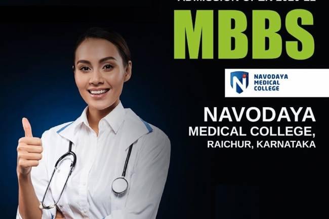 9372261584@Navodaya Medical College Raichur MD MS Admission