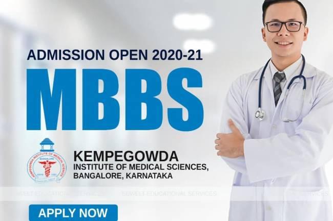9372261584@Kempegowda Institute of Medical Sciences Bangalore MD MS Admission