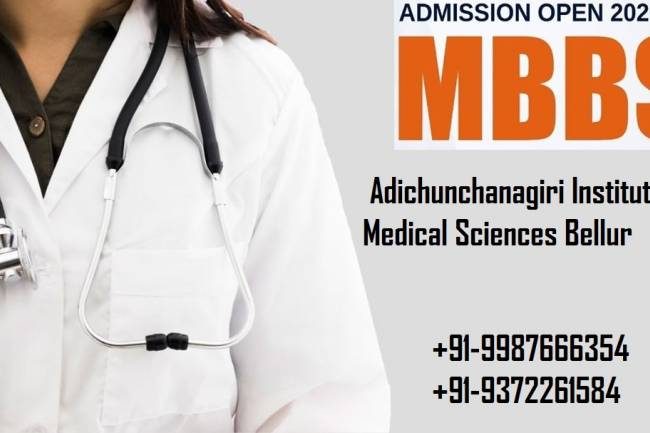 9372261584@Adichunchanagiri Institute of Medical Sciences Bellur MD MS Admission