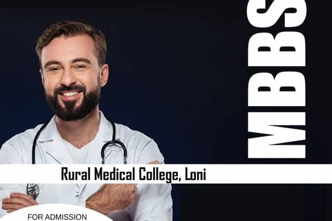 9372261584@Pravara Institute of Medical Sciences Loni MD MS Admission