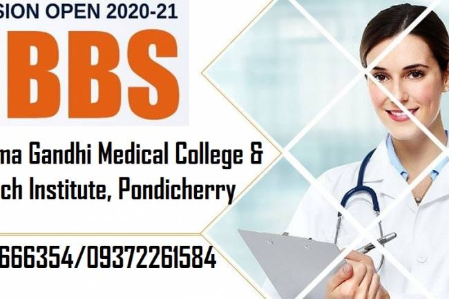 9372261584@Mahatma Gandhi Medical College Pondicherry MD MS Admission