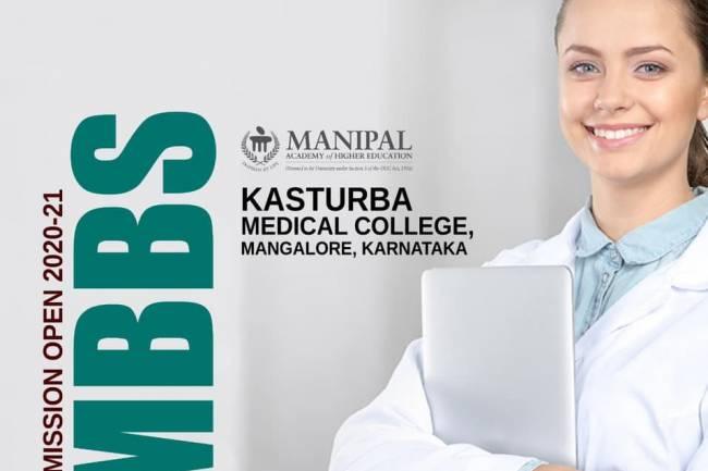 9372261584@Kasturba Medical College Manipal MD MS Admission