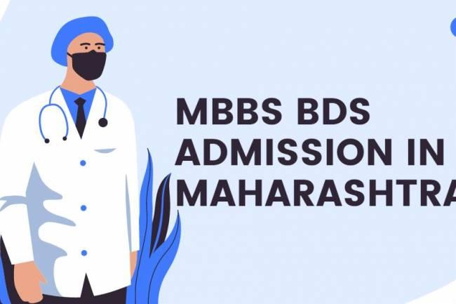 9372261584@Maharashtra MBBS/ BDS Admission 2021