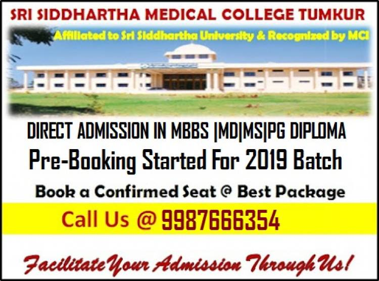 Direct Admission in Sri Siddhartha Medical College Tumkur. Call us @9987666354