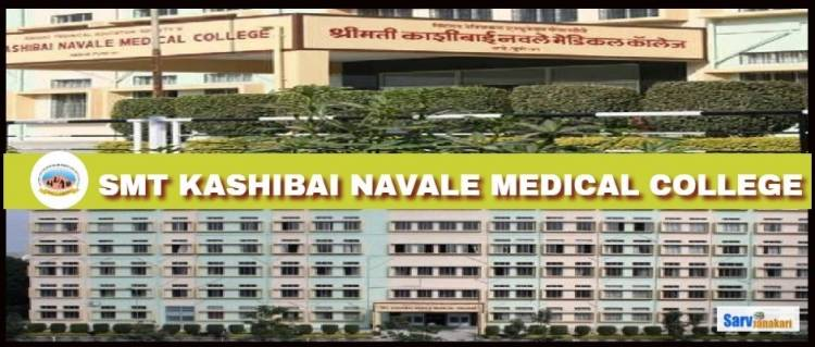 Direct MBBS Admission in kashibai navale medical college Pune Through Management Quota. Call us @9987666354