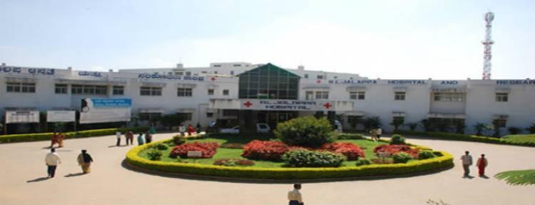 Sri Devaraj Urs Medical College Kolar : Admission-Cut Off-Fees Structure-Eligibility-Seat Matrix. Call us @9987666354