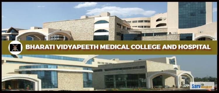 Bharati Vidyapeeth Medical College Sangli: Admission-Cut Off-Fees Structure-Eligibility-Seat Matrix. Call us @ 9987666354
