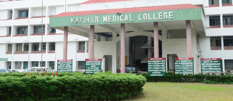 Katihar Medical College: Admission-Cut Off-Fees Structure-Eligibility-Seat Matrix. Call us @ 9987666354