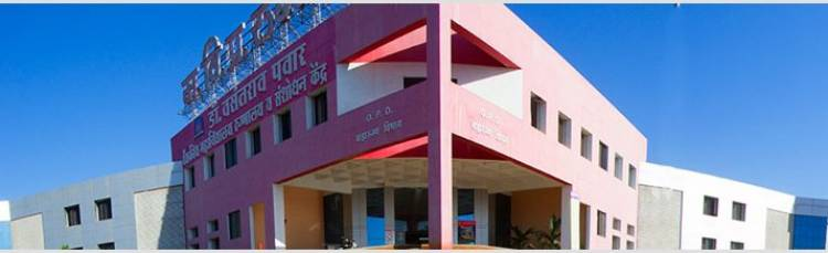 Vasantrao Pawar Medical College Nashik MBBS: Admission-Cut Off-Fees Structure-Eligibility-Seat Matrix. Call us @ 9987666354