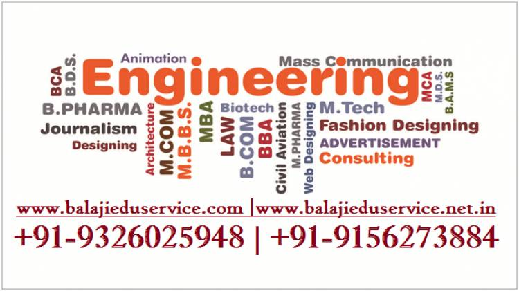 Direct Admission In Pune Institute of Computer Technology. Call us @ 9326025948