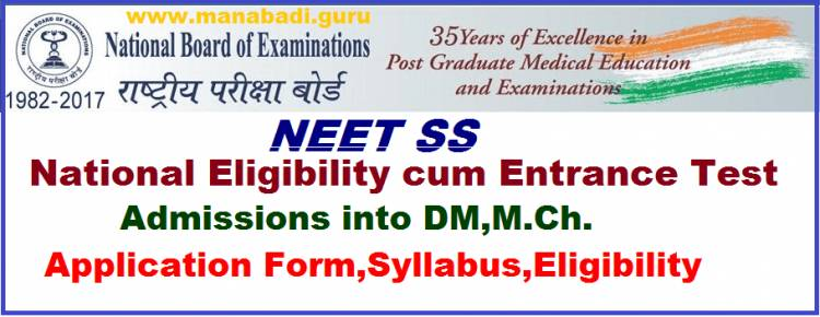 Direct NEET Super Specialty Course DM | M.Ch Admission In India. Call us @ 9987666354