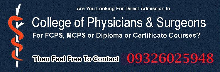 Direct CPS FCPS Admission In Bhatia General Hospital Mumbai. Call us @ 9326025948