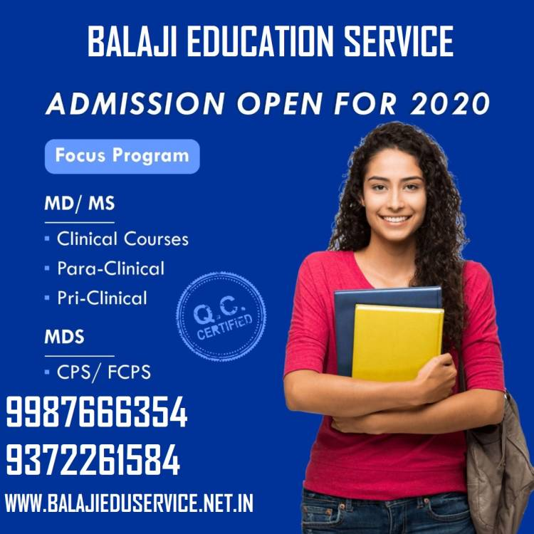 9372261584@Direct MD General Medicine Admission in Sree Balaji Medical College Chennai