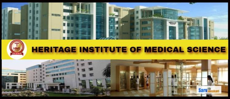 9372261584@Heritage Institute of Medical Science Varanasi:-Facilities, Courses, Admission Guidance, Fee Structure, Eligibility, Cutoff, Result, Counselling, Contact Details