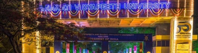 9372261584@Direct Admission In Bharati Vidyapeeth Medical College Pune Through Management / NRI / Foreign Quota
