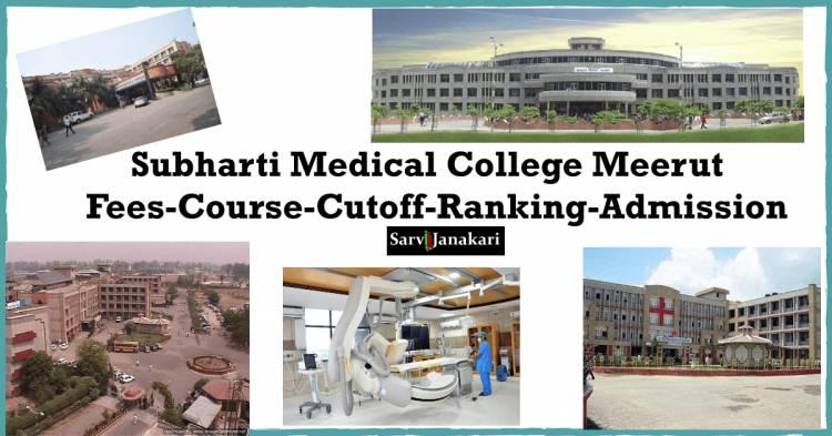 9372261584@Direct Admission In Subharti Medical College Meerut