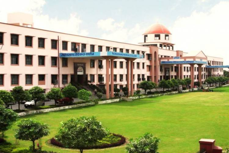 9372261584@Direct Admission In Rohilkhand medical college Bareilly
