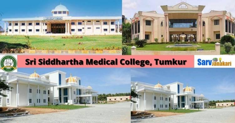 9372261584@Direct Admission In Sri Siddhartha Medical College Tumkur
