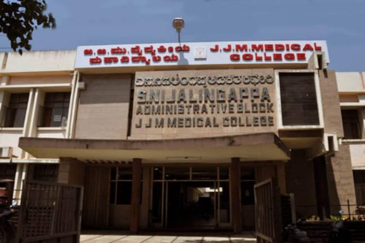 9372261584@Direct Admission In JJM Medical College Davangere