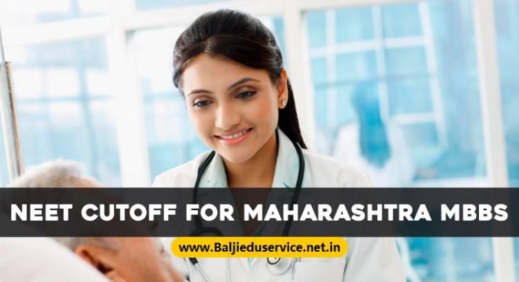 9372261584@NEET Cutoff for Maharashtra – Seat Quotas, Previous Years' Cutoff